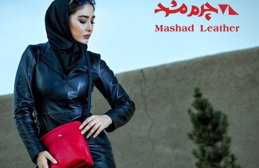 برندهای چرم ایرانی - چرم مشهد