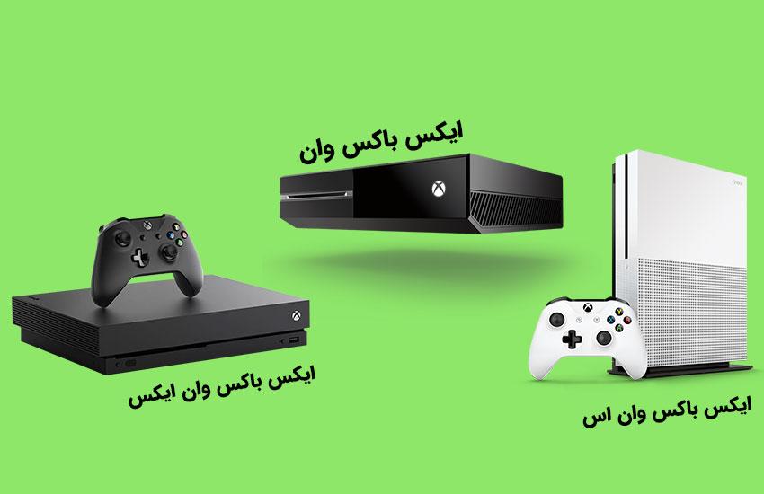 ایکس باکس وان / Xbox One