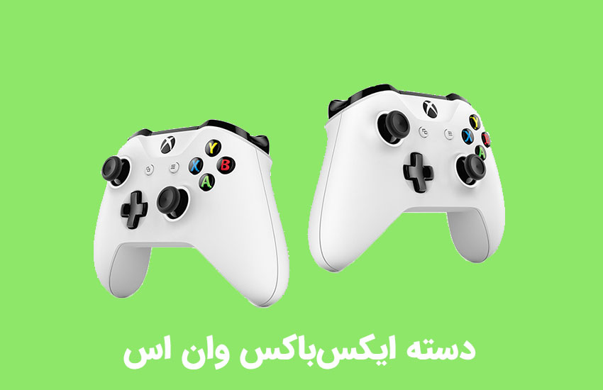 Xbox One S Controller / دسته ایکس باکس وان اس