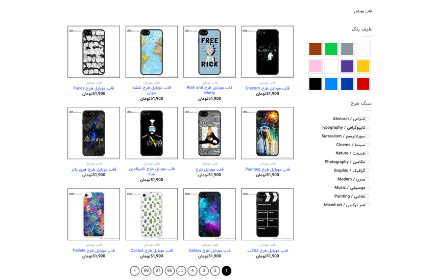 خرید قاب گوشی - تنوع طرح در الف