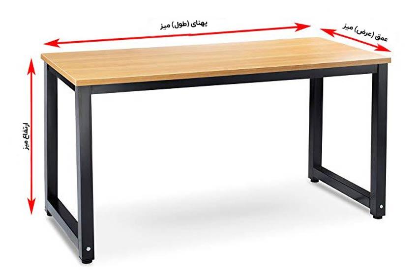 خرید میز و صندلی کامپیوتر، اندازه میز